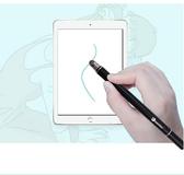 Ipad電容筆細頭高精度觸屏筆