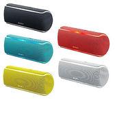 限期送好禮 SONY 可攜式無線防水藍牙喇叭 SRS-XB21 (紅色)