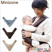 嬰兒背帶背巾X型交叉MINIZONE可調整揹巾-JoyBaby