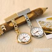 掛錶護士 護士錶夜光掛錶護士懷錶女款石英防水可愛學生護士胸錶防水 科技藝術館