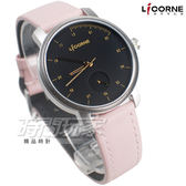 LICORNE 力抗 任意搭配 屬於你獨一無二的錶 真皮 黑面金x粉紅色 女錶 LT124LWBK+LT124LPCL