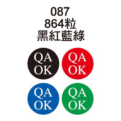 Herwood 鶴屋牌 QA  OK 8mm 黃底白字