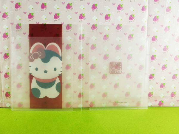 【震撼精品百貨】Hello Kitty 凱蒂貓~A5掀開夾~貓【共1款】