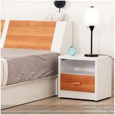 床邊櫃【UHO】輕木多功能收納單抽床邊櫃-原木白