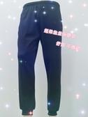 【潮客】超柔休閒能量褲   保暖褲
