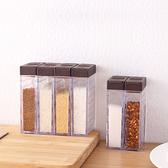 分裝瓶 調味瓶 調味罐 收納罐 鹽罐 調味盒 調味罐套組 雙開蓋調味盒套裝【J063-2】生活家精品