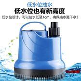 森森魚缸潛水泵底吸水族箱抽水泵過濾器 超靜音小型換水泵底吸泵 格蘭小舖