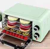 220V水果烘干機干果機食品果蔬肉干魚干寵物食物小型風干機WD 晴天時尚館