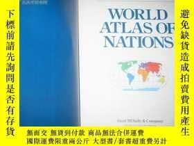 二手書博民逛書店WORLD罕見ATLASOF NATIONS (世界分國地圖冊英