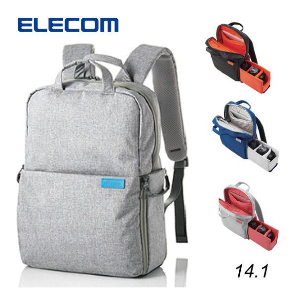 【加也】ELECOM DGB-S035系列 14.1吋電腦後背包、單眼相機包、旅行包 獨家贈送限量義大利防雨罩