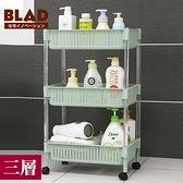 【BLAD】北歐風編織紋乾溼二用置物收納推車-三層-北歐綠北歐綠