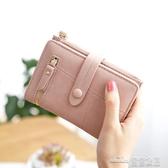 當當衣閣紀姿多功能女士錢包新款短款韓版卡包一體包學生兩折疊零錢夾