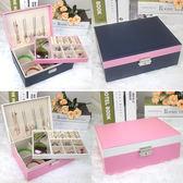 首飾盒木質公主歐式正韓雙層帶鎖飾品盒首飾收納盒戒指耳釘盒