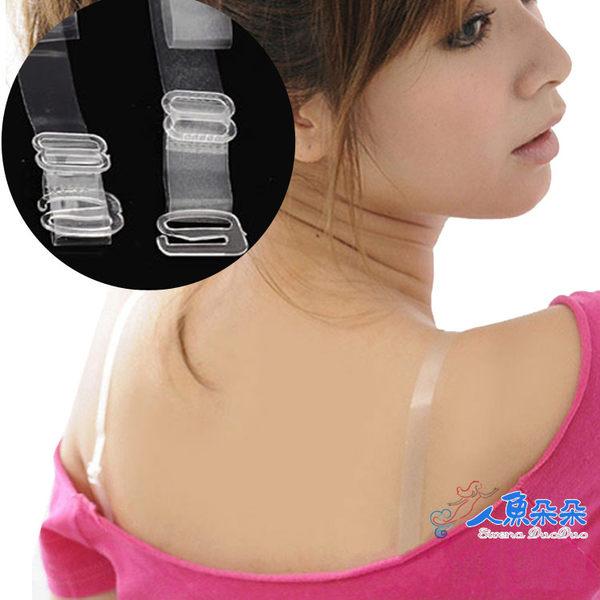 內衣透明隱形肩帶 塑膠勾環 透明 水晶 肩帶可調整 15MM 小可愛背心防走光 ☆米荻創意精品館