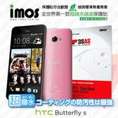 【愛瘋潮】HTC Butterfly S iMOS 3SAS 防潑水 防指紋 疏油疏水 螢幕保護貼 現+預