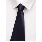 男士商務職業裝正裝條紋領帶