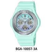 【僾瑪精品】CASIO Baby-G 漸層色彩星空休閒錶-粉綠/BGA-100ST-3A