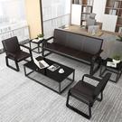 沙發 簡約現代商務接待辦公室沙發簡易鐵藝三人位沙發【快速出貨】