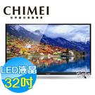 CHIMEI 奇美32吋 LED 液晶顯示器 液晶電視 TL-32A800(含視訊盒)