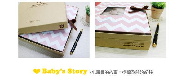 青青 簡單生活系列 PA-391 新生兒相本禮盒