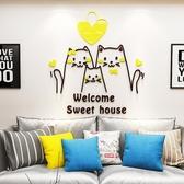 卡通3d立體墻貼玄關客廳沙發背景墻自粘墻貼畫兒童房臥室床頭貼畫TA4391【Sweet家居】