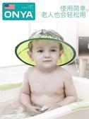 嬰兒童 寶寶洗頭帽防水護耳洗頭神器 防水洗澡浴帽小孩洗頭防水帽 雙十二
