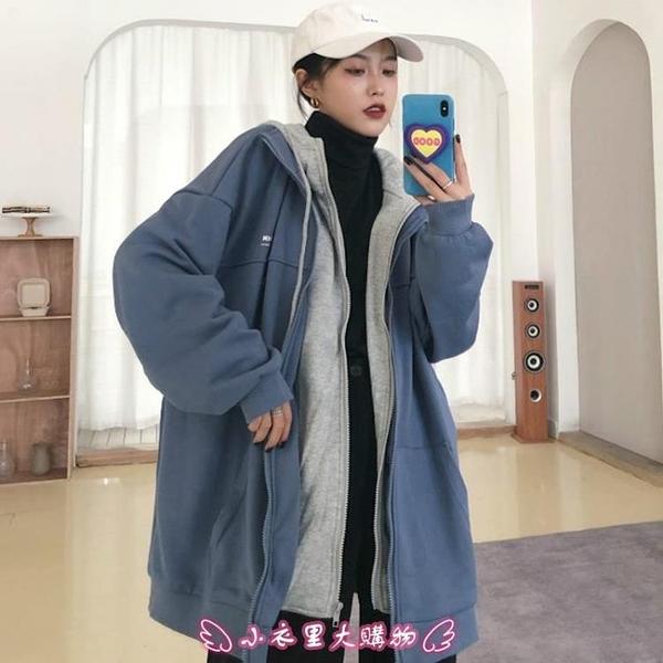 連帽外套 vintage假兩件棒球服加絨加厚韓版寬鬆學生拉鏈連帽初冬外套女ins - 小衣里大購物