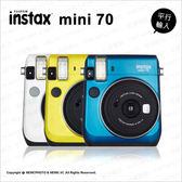 Fujifilm Instax mini 70 mini70 富士馬上看拍立得即可拍 平輸 Fuji ★可刷卡★ 薪創數位