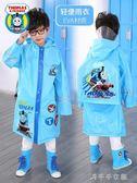 兒童雨衣男童小孩子幼兒園小學生卡通帶書包位寶寶雨披5歲3 千千女鞋