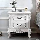 床頭櫃歐式臥室現代簡約ins北歐風小斗櫃實木整裝床邊櫃4050簡歐 果果輕時尚NMS
