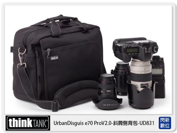 【分期0利率】thinkTank 創意坦克 UD831 Urban Disguise 70 Pro V2.0 單肩側背包