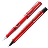 LAMY 狩獵者系列紅鋼筆+原子筆對筆組