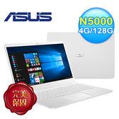 【ASUS 華碩】Laptop E406MA-0073GN5000 窄邊四核平價入門機 雲朵白