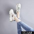 老爹鞋女2020春夏季運動女學生ins潮網鞋百搭鏤空網面透氣小【全館免運】