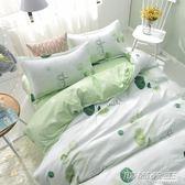床上用品四件套雙人1.8m床1.2米宿舍三件套簡約學生床單單人被套4      時尚教主