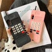 xmas大哥大電話iphoneXS手機殼XR蘋果X情侶怦然心動