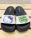 【震撼精品百貨】Hello Kitty 凱蒂貓~台灣製Hello kitty正版兒童拖鞋-白大臉(17~23號)#18167