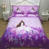 全棉卡通四件套 棉質女孩兒童磨毛被套床上用品jy【全館免運八折鉅惠】