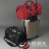 旅行包  旅行包大容量手提健身包男輕便行李包女短途旅行袋可折疊運動包裝