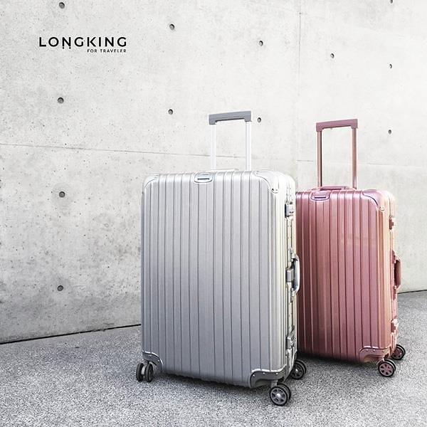 【南紡購物中心】【LONG KING】20吋尊爵鋁框行李箱(LK-8015/20吋鋁框箱)