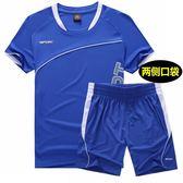 運動服套裝男夏短袖健身訓練跑步服吸汗透氣男團隊比賽服gogo購