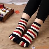5雙裝 五指襪女純棉五趾襪透氣短筒女襪【公主日記】