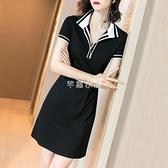 裙子夏裝新款氣質減齡Polo領黑白拼色修身顯瘦短袖洋裝女 快速出貨