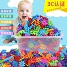 兒童立體數字字母積木拼圖 寶寶幼兒小孩早教益智2-3-4-6周歲玩具  一米陽光