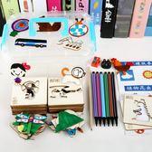 兒童寶寶學畫畫工具塗鴉男女孩繪畫模板套裝1-2-3-6-8-10周歲玩具   「伊衫風尚」