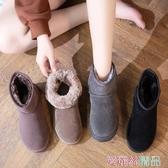 雪地靴冬季冬鞋保暖加絨百搭磨砂雪地靴女短筒短靴平底學生棉鞋 春季上新