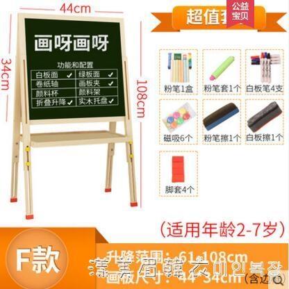 兒童畫板家用小黑板寶寶學寫字板磁性涂鴉板支架式可擦畫畫板幼兒 漾美眉韓衣