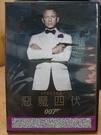 挖寶二手片-D24-正版DVD-電影【007:惡魔四伏】-丹尼爾克雷格(直購價)