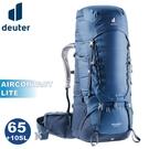 【Deuter 德國 AIRCONTACT LITE 65+10SL 拔熱式透氣背包《藍》】3320521/登山後背包