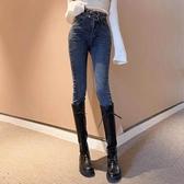 牛仔褲 女士牛仔褲2020秋冬新款高腰彈力小腳褲修身顯瘦直筒鉛筆長褲子潮